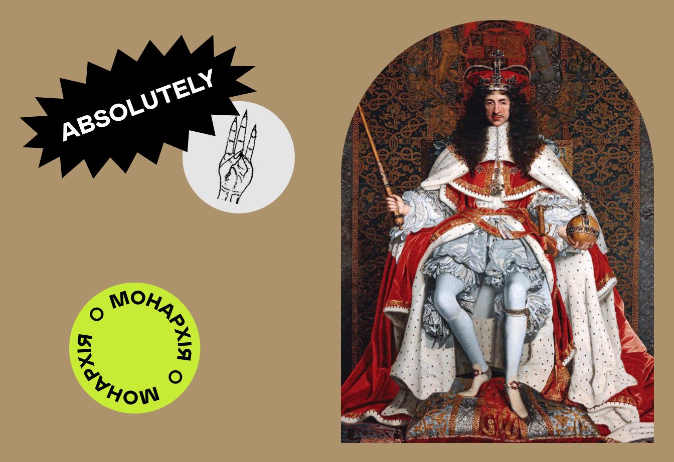 ↑ Джон Майкл Райт / Карл ІІ у коронаційному вбранні / 1666 р.